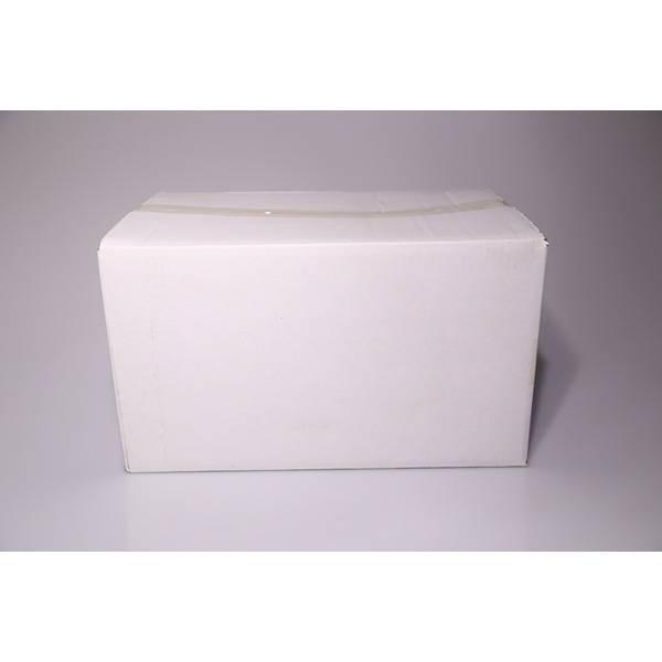 Abricots cube 4x6mm
