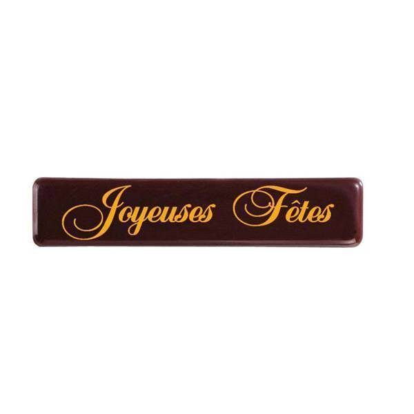 "Rectangle CV ""Joyeuses fêtes"""