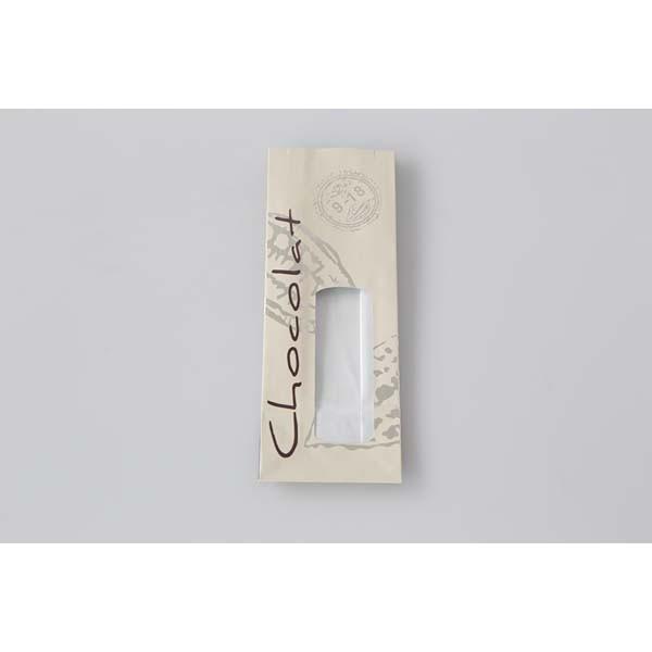 Sacs ivoire chocolat - x25